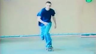 """""""Time Crisis"""" (A Lofi Dreamy Skate Mix v2.0) by No_4mat"""