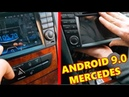 Complete Installation Android 9.0 Radio DVD COMAND CANBUS Decoder on Mercedes W211, W219, W209