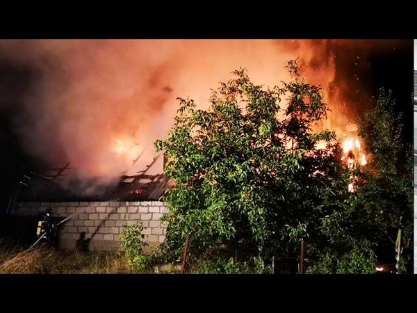 Пожар в Кобрине full Большие Лепесы 13 сентября 2020 г