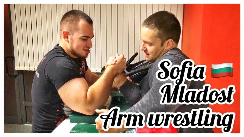 World Champs in Sofia 🇧🇬 Arm Wrestling Mladost w Stoyan Golemanov Georgi TSVETKOV Valentin