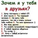 Фотоальбом Анастасии Спартаковы