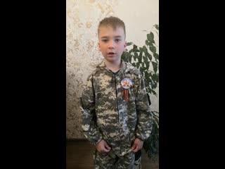 Хасанов Артур, 5 лет, сын Хасановой Т.И., ЮО
