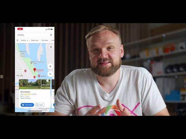 Скаутинг для съемок как мы выбирали локацию для прошлого видео КАК ЭТО СНЯТО