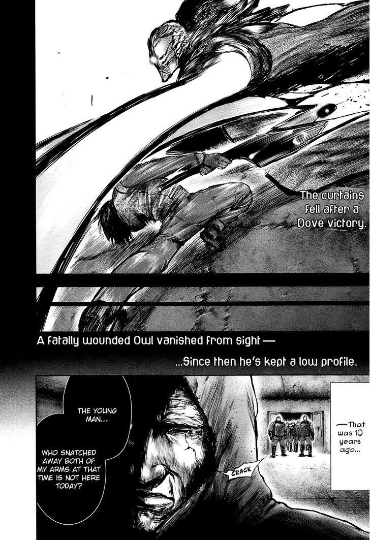 Tokyo Ghoul, Vol.8 Chapter 69 Bygone Days, image #6