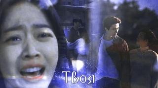 Born Again│Tale of the Nine Tailed│Soo Hyuk × Sabin × Jong Beom│Lee Yeon × Ji Ah│Dorama 2020│► Твоя