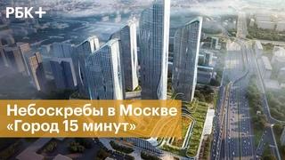 Небоскрёбы по проекту Zaha Hadid построят в Москве