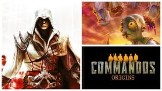 ИГРОНОВОСТИ Про новый Assassin's Creed. Oddworld Soulstorm с проблемами на старте. Commandos Origins
