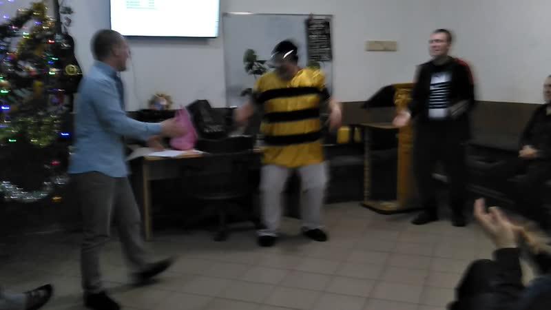 Пчелкина радость