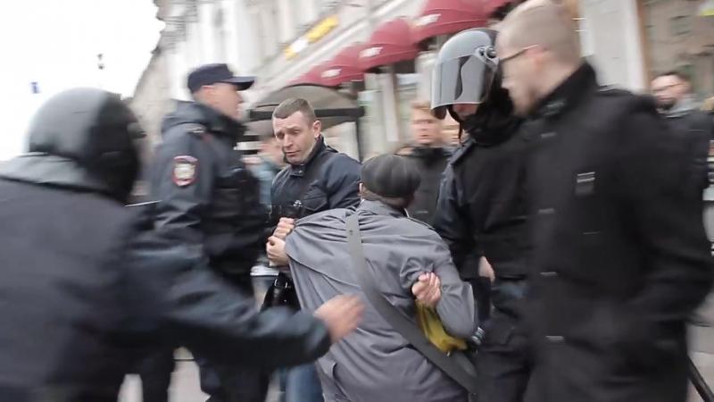 Санкт Петербург 5 мая 2018 Задержания на Невском Парень с имперкой