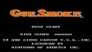 Gun.Smoke NES Прохождение