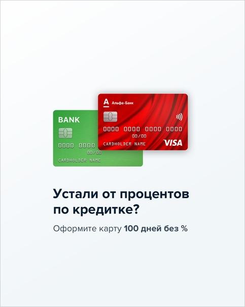 помощь с кредитной задолженностью