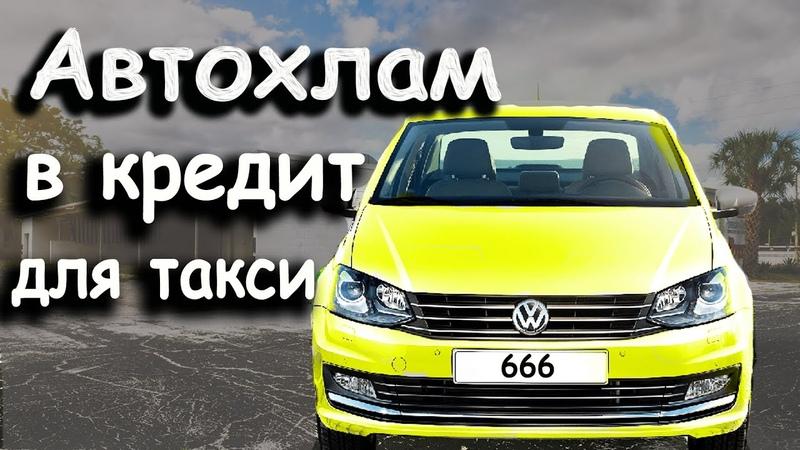 Письма от Дептранса таксистам Яндекс такси Ситимобил DIDI Автохлам Бородач