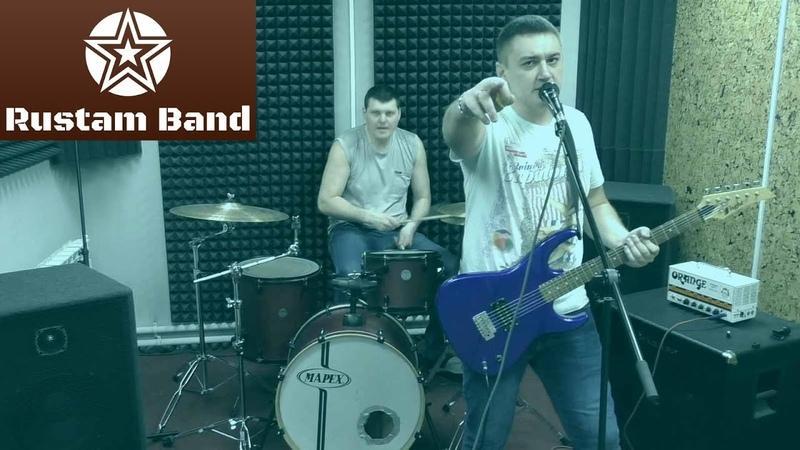 Rustam Band - Кошмарный сон [track 9]