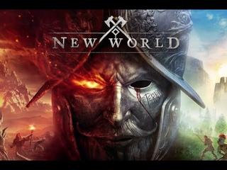 Как установить игру  New World и быть готовым к ЗБТ