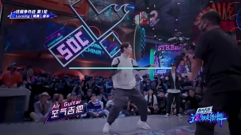 Уличные танцы Китая и Дискотека Авария