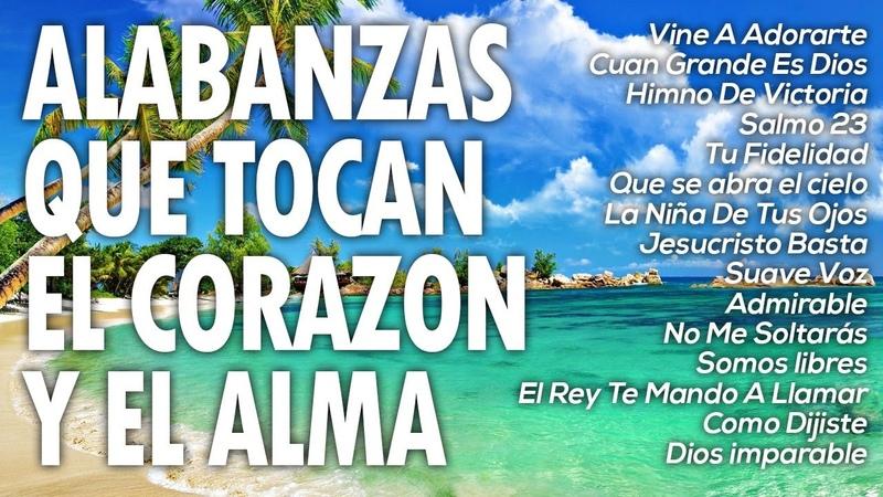 MÚSICA CRISTIANA QUE TRAE PAZ Y TRANQUILIDAD 2020 HERMOSA ALABANZA PARA ORAR EN ADORACIÓN A DIOS