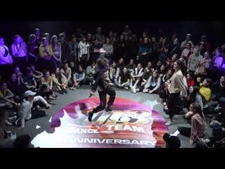 Ярик Петелин vs Полина Семенова | Dancehall Beginners Final | U-13 Anniversary 2020