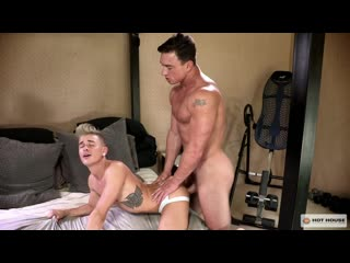 HotHouse - Cade Maddox  Andy Taylor - Towel Boy