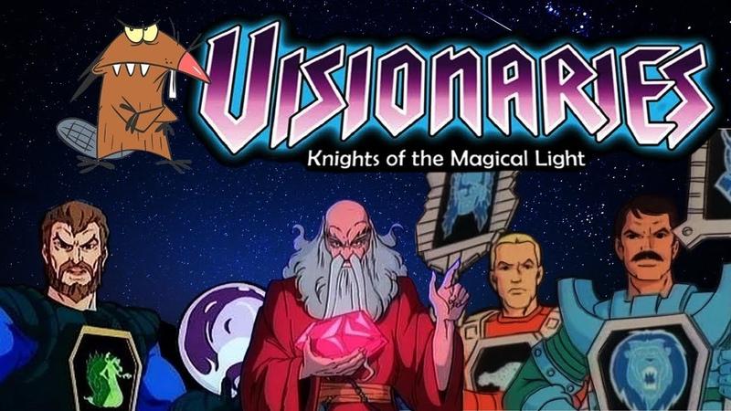 ВИЗИОНЕРЫ РЫЦАРИ МАГИЧЕСКОГО СВЕТА Visionaries Knights of the Magical Light обзор мультсериала