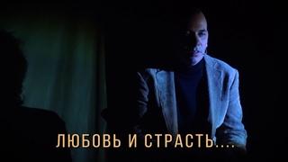 Рекламный ролик ОБРАЗ ЛЮБВИ ОТКРОВЕННЫЙ...