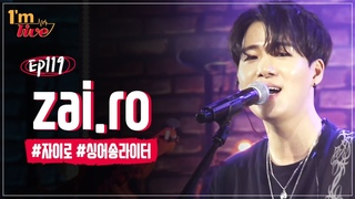 [I'm LIVE]  -  (자이로) _ Full Episode