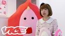 Vagina Art and the Paradox of Japanese Censorship Laws
