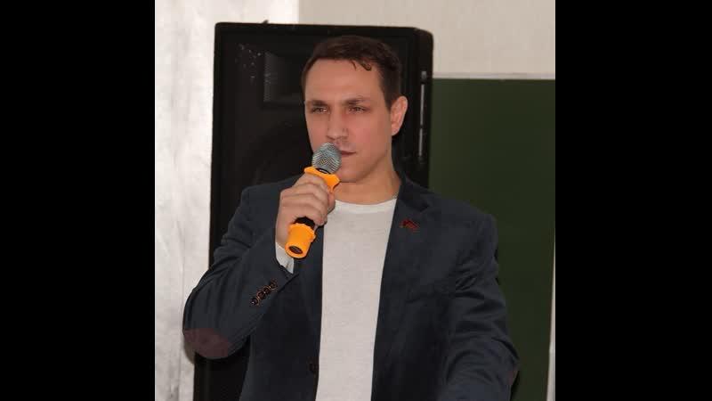 Выступление на съезде Левого фронта Москва