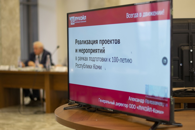 Коми к столетнему юбилею получит дополнительно 100 миллионов рублей на развитие отрасли культуры, изображение №7
