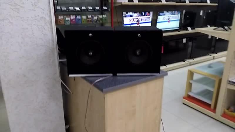Урал D200 Armada NEO От 80 Hz