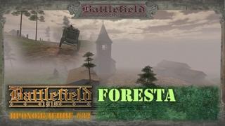 Battlefield 1918 - #32 Foresta /// Прохождение
