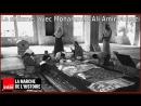 Le shiisme avec Mohammad Ali Amir Moezzi 🕋