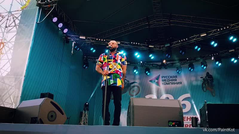 МС Дони Live ч.1 | День города Екатеринбург - 17.08.2019