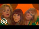 Эти невероятные музыканты Концерт из произведений А Зацепина к фильмам Л Гайдая 1977