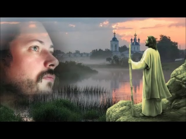 ЗАЧАРОВАННАЯ ДАЛЬ поёт иеромонах ФОТИЙ МОЧАЛОВ музыка АЛЕКСАНДРЫ ПАХМУТОВОЙ