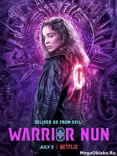 Монахиня-воин (1 сезон: 1-10 серии из 10) / Warrior Nun / 2020 / ПМ (NewStudio) / WEB-DLRip + WEB-DL (720p) + (1080p)