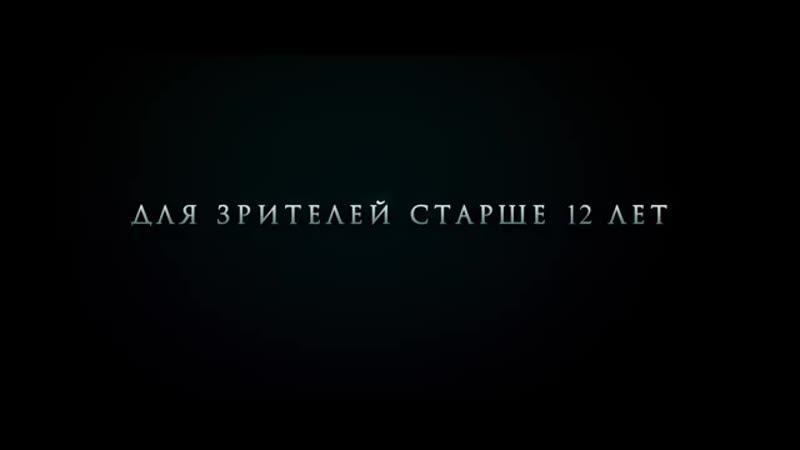 А ЗОРИ ЗДЕСЬ ТИХИЕ 2015 Трейлер 2