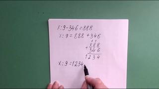 Математика 4 класс. Контрольная работа за третью четверть