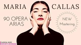 Maria Callas - 90 Opera Arias, Carmen, Norma, Tosca, Traviata, Butterfly.. NEW MASTERING (.)
