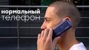 Работает неделями! Обзор телефона Philips Xenium E255