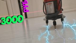 👍 Лучший Лазерный Уровень 🏮 с Aliexpress CLUBIONA 5 линий 6 точек для дома и работы