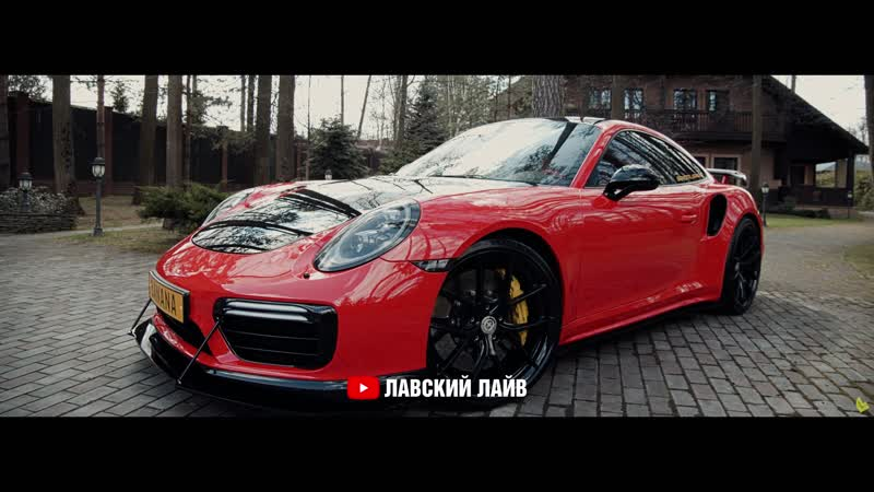 Обзор Custom Porsche 911 Turbo S 600 л.с. 700Нм с реальным отзывом от владелицы Bandita_Banana