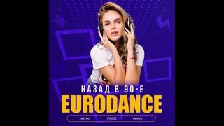 High & Mighty - Tell Me (Eurodance)