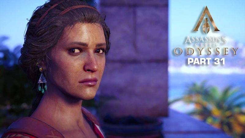 ASSASSIN'S CREED ODYSSEY Walkthrough Gameplay Part 31 The Paros Blockade PS4
