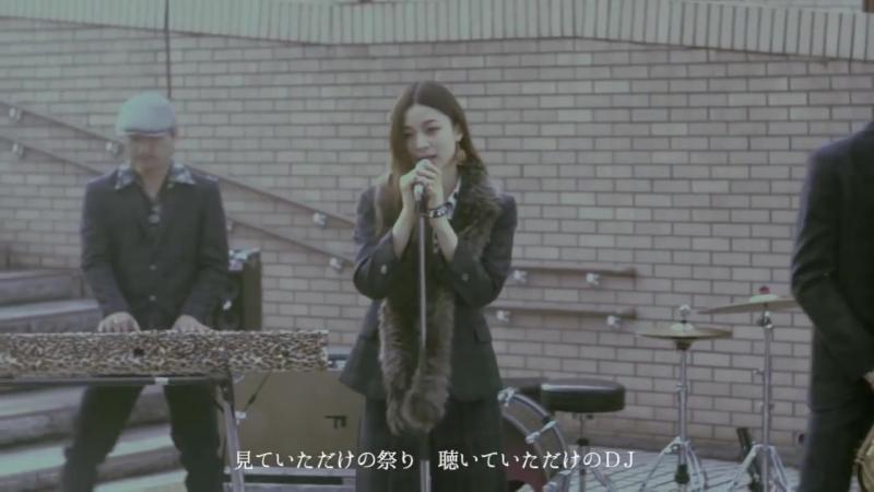 嘘をつく唇 feat 片平里菜 TOKYO SKA PARADISE ORCHESTRA short ver