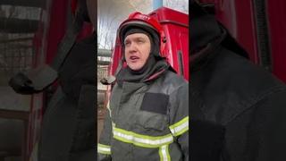 Комментарий с места тушения пожаре на проезде Автоматики города Оренбурга