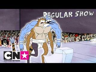 Обычный мультик | Турнир видео игр | Cartoon Network
