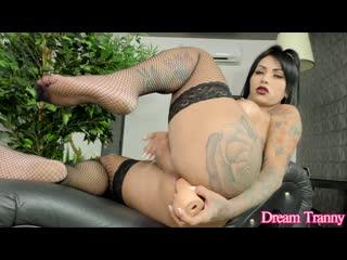 [DreamTranny] Nicolly Pantoja - A Dildo Got Stuck In Her Asshole (04-08-2020) 1080p