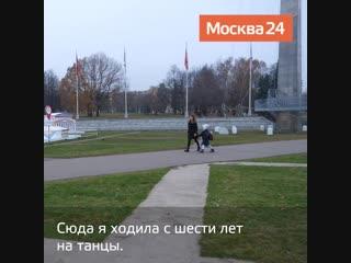 Современный дворец пионеров в москве
