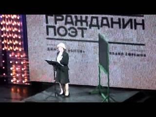 Гражданин Поэт и Лия Ахеджакова. Москва,