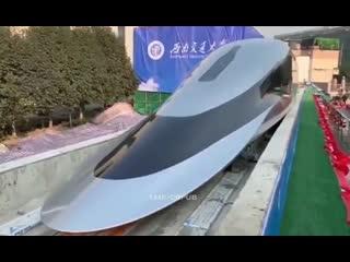 Китайский поезд со скоростью 620км в час